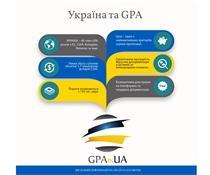 gpa ukraine