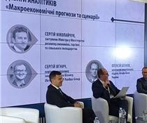 Ніколайчук Сергій