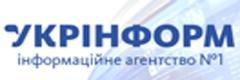 Укрінформ