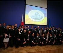 делегація Джетро, Японія