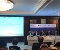 Відбувся анонс запуску проєкту міжнародної технічної допомоги «Основний кредит для аграрної галузі - Україна»